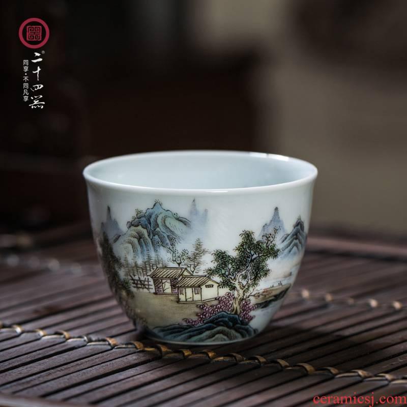 24 device master cup sample tea cup single CPU kung fu teacups hand - made jingdezhen ceramic checking tea set