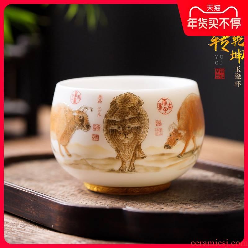 Turn artisan fairy cattle qiankun jade porcelain dehua white porcelain cup, master cup home five NiuTu kung fu tea tea light
