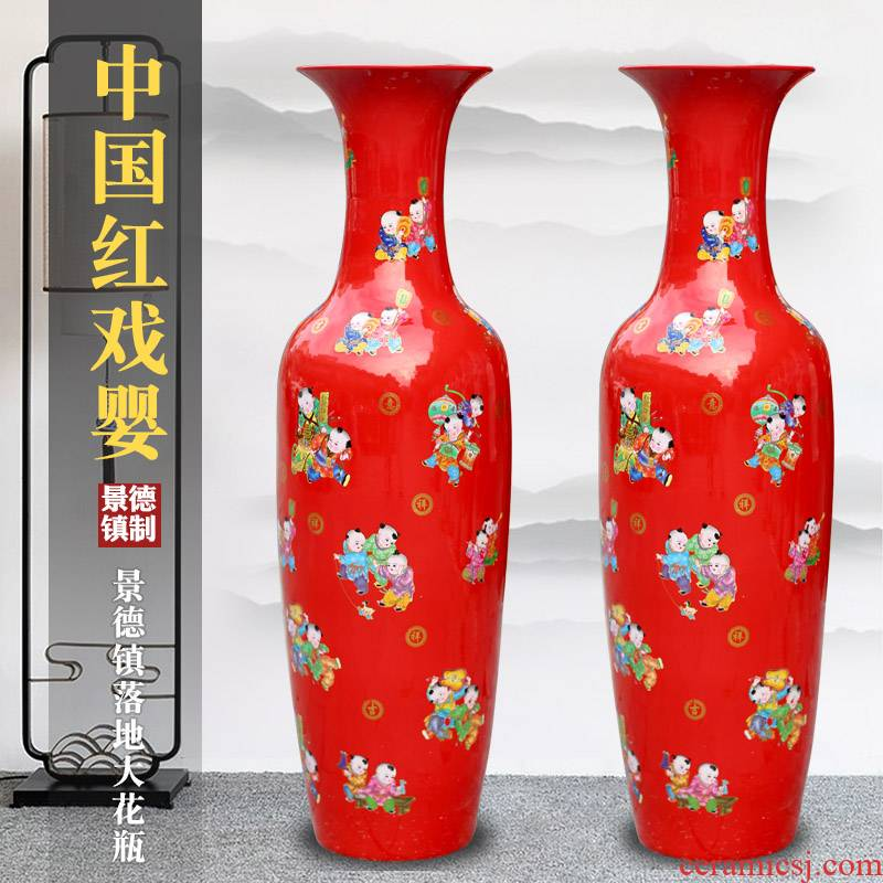 Jingdezhen ceramics figure baby play Chinese red large vases, home furnishing articles sitting room of Chinese style wedding decorations
