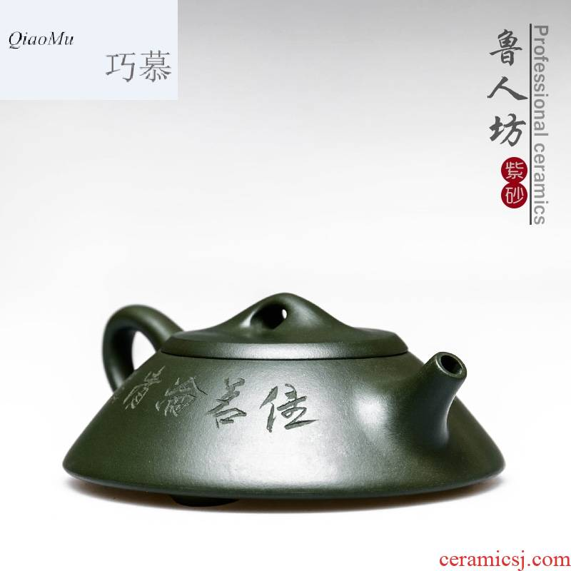 Qiao mu, yixing are it by pure made by hand carved stone gourd ladle are it little teapot set of tao