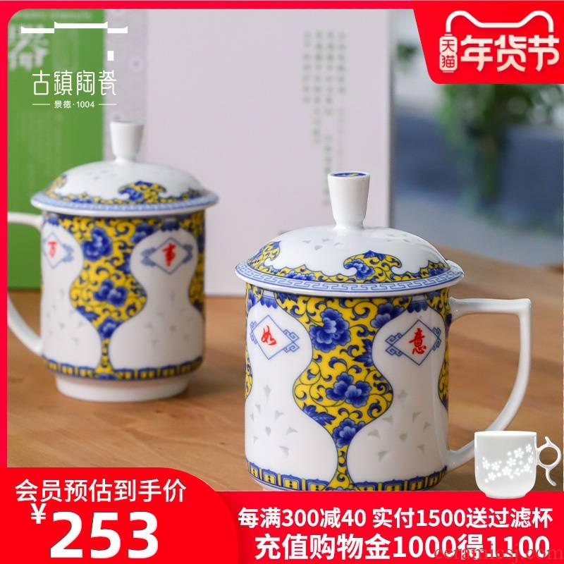 Ancient ceramic large - capacity glass office for a cup of jingdezhen ceramic cups and exquisite tea cup with lid cup contracted
