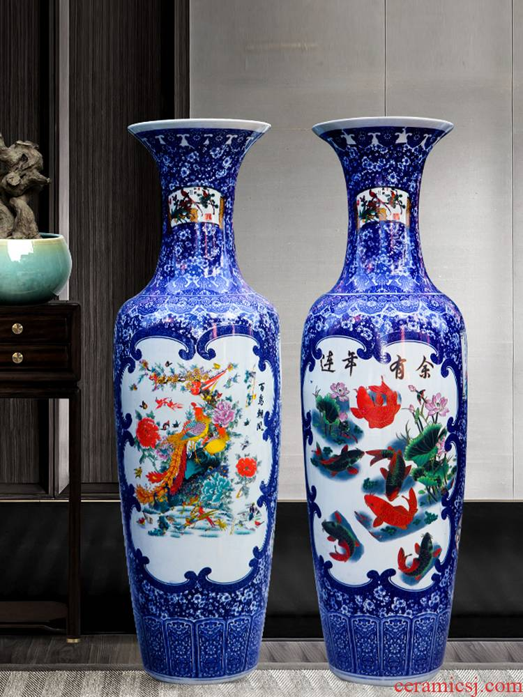 Archaize floor of blue and white porcelain of jingdezhen ceramics is increasing in the new Chinese style living room decoration porcelain vase is placed large opening