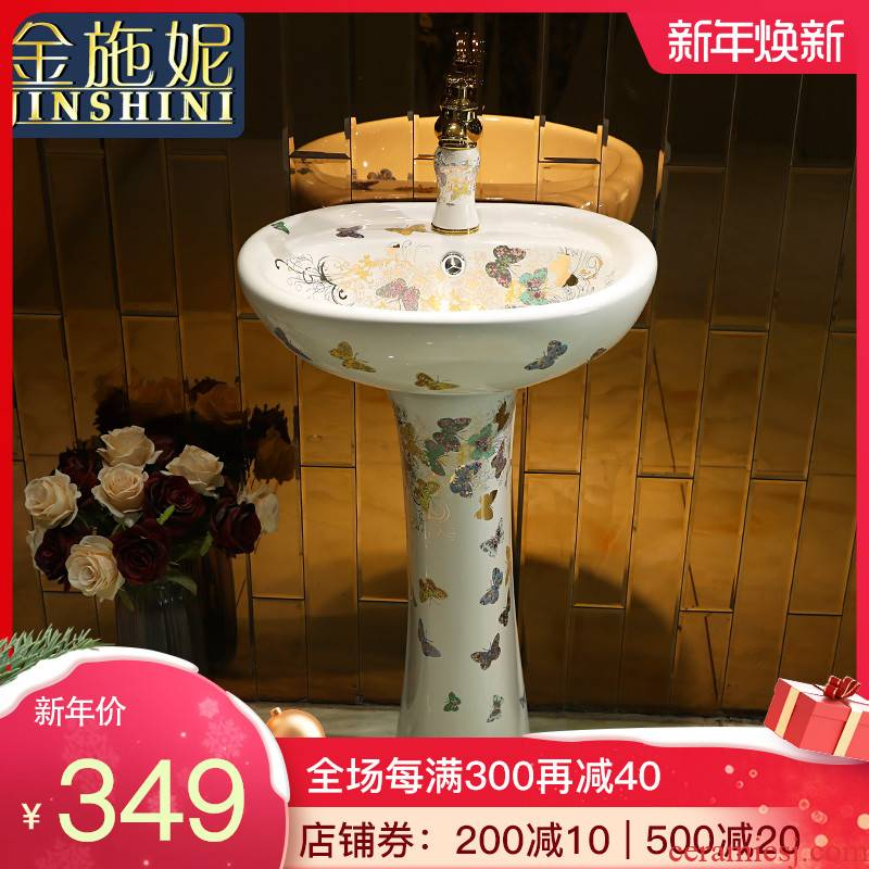 Gold cellnique European - style balcony one - piece toilet ceramic basin stage basin sinks modern basin that wash a face to wash your hands