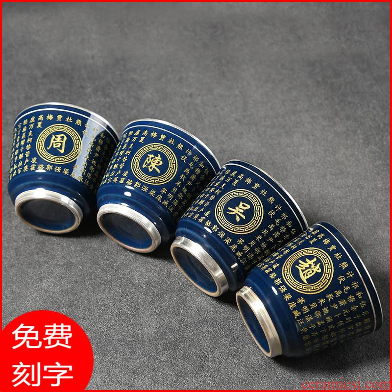 Ceramic silver cup silver 999 kung fu tea cup master cup handwork tasted silver gilding individual cup sample tea cup
