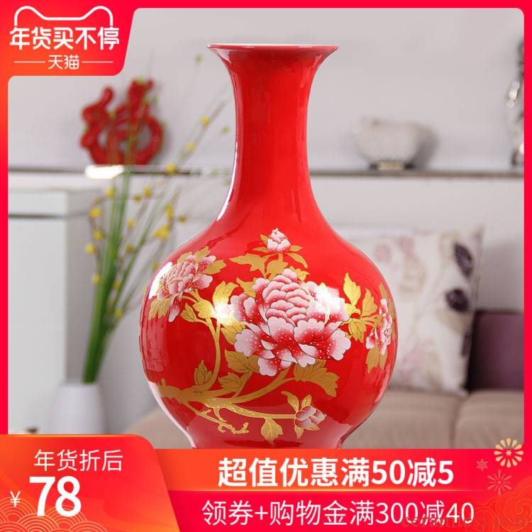 The sitting room The bedroom adornment of jingdezhen ceramic vase China red peony festival wedding gifts