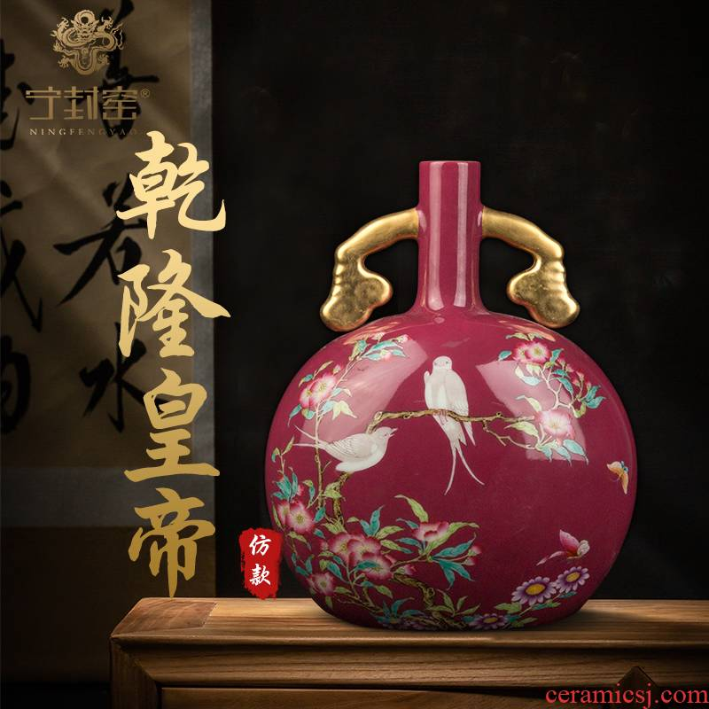 Better sealed up with jingdezhen ceramic vase furnishing articles sitting room new Chinese antique hand - made powder enamel ears flat bottles