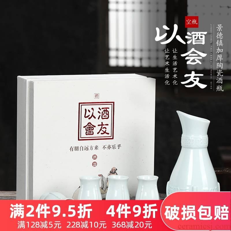 Jingdezhen ceramic wine wine 1 catty loading ceramic hip flask glass suit green glaze wine wine bottle