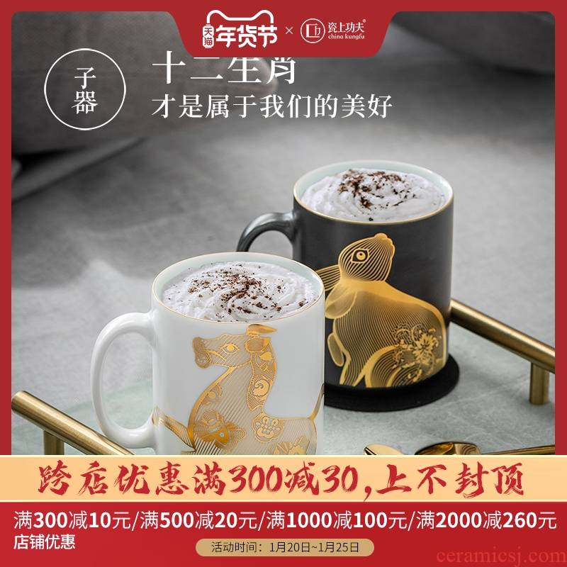 Jingdezhen ceramic mugs move couples a pair of glasses over cup getting birthday gift customize logo