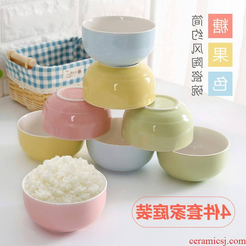 The kitchen household rice bowls four suits for north European children eat small simple parent - child 2 couples ceramic tableware