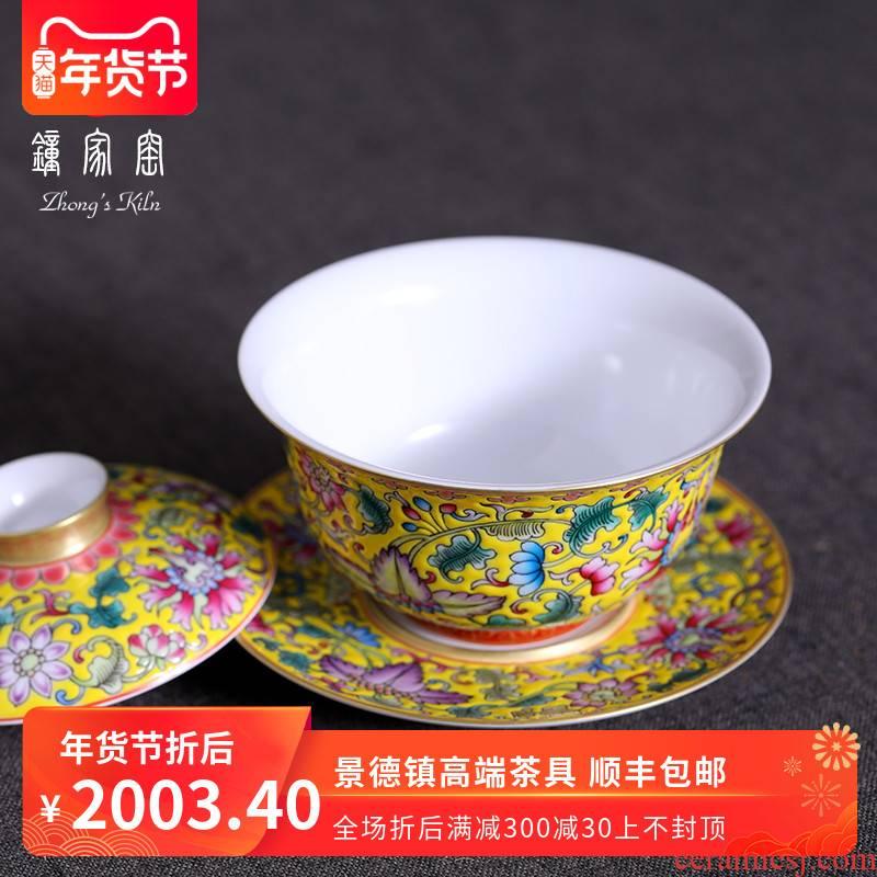 Clock at jingdezhen up tureen single cup pure manual hand - made colored enamel three tureen tea bowl bowl cups