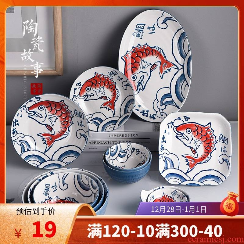 """Ceramic stories diving design tableware 5 fold """"bag mail"""" to sell at a loss"""