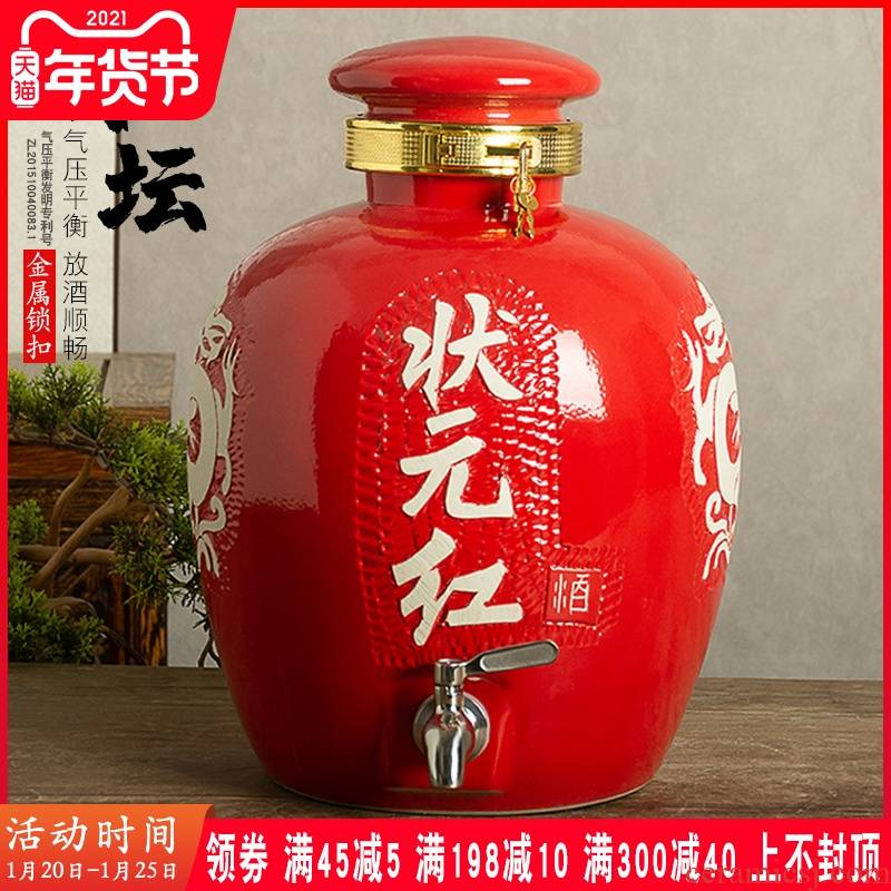 Ceramic wine jars home old bottles with tap top 10 jins 30 jins 50 to hoard daughter red it