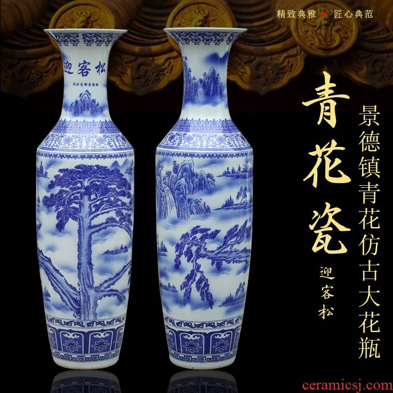 Jingdezhen blue and white porcelain guest - the greeting pine landscape painting landing big ceramic vase sitting room of Chinese style household furnishing articles ornaments