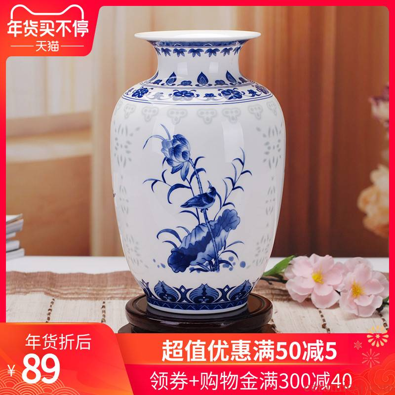 068 jingdezhen blue and white glaze porcelain color and exquisite furnishing articles thin fetal ipads porcelain vase modern decoration arts and crafts