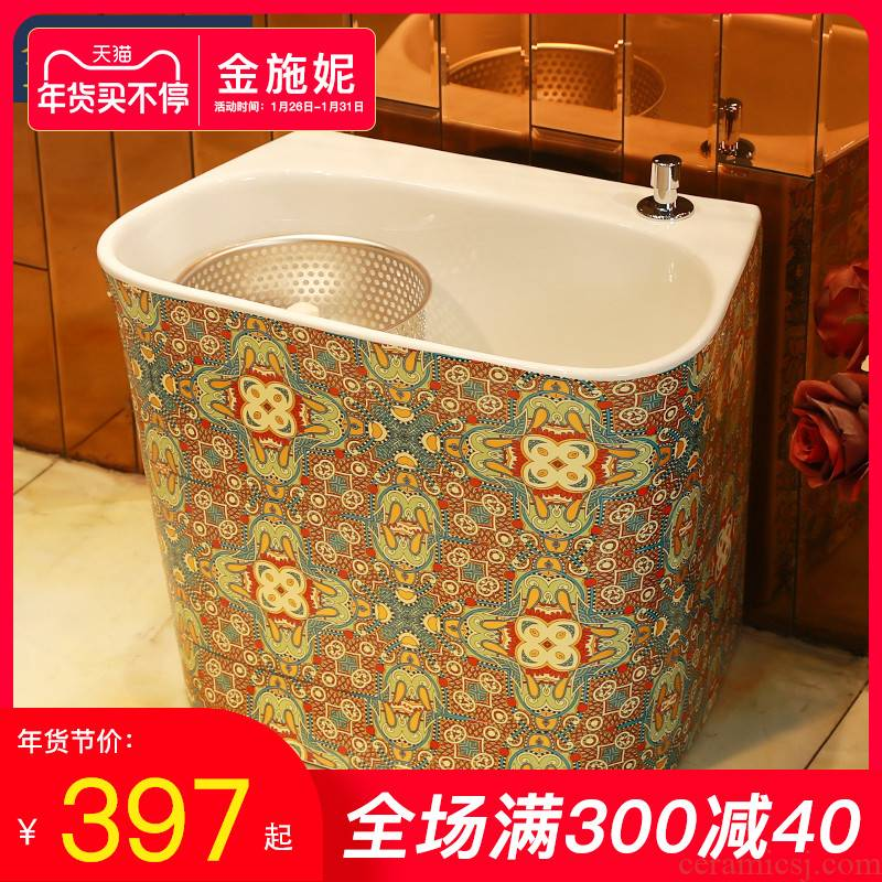 Double drive gold cellnique mop pool toilet ceramic mop pool household mop basin floor balcony sink