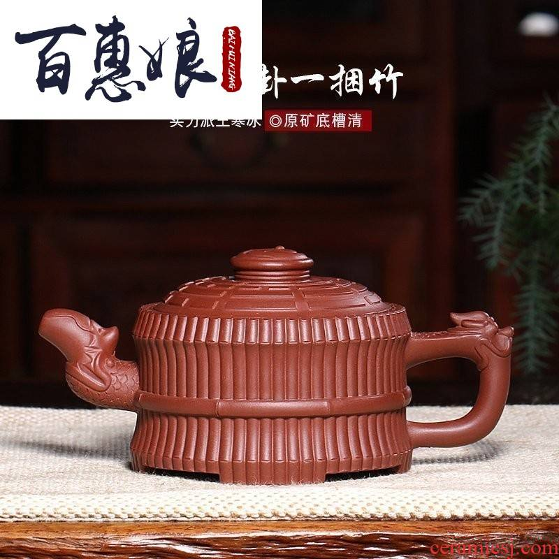 (niang yixing great artist wang ice all hand it bottom tank clean bibcock gossip a bundle of bamboo