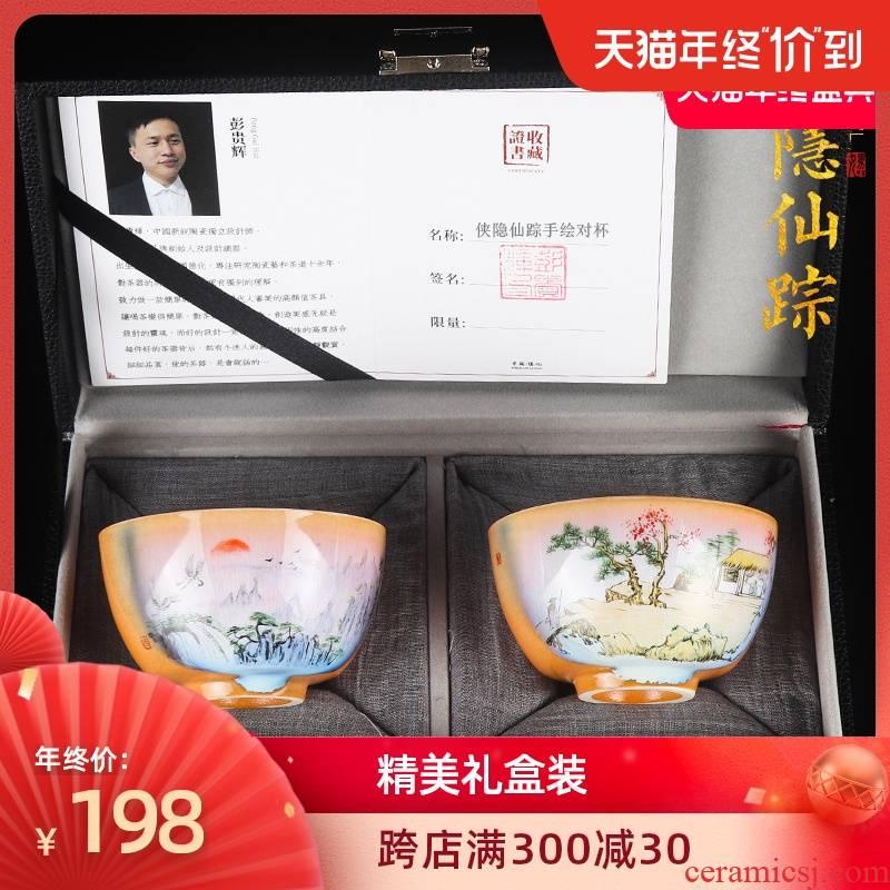 The Master artisan fairy Peng Guihui hand - made teacup of glass ceramics up Chinese masters cup sample tea cup kung fu tea cups