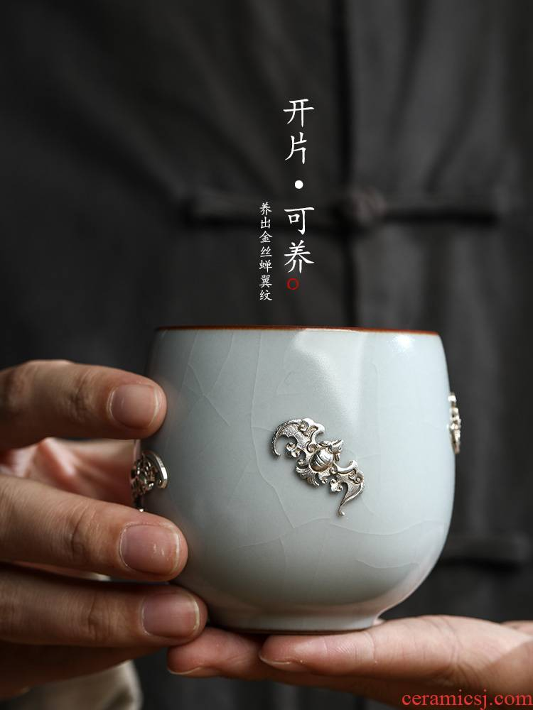 Your up silver inlaid master cup single CPU jingdezhen checking ceramic kung fu teacups hand - made curium cups sliced open tea set