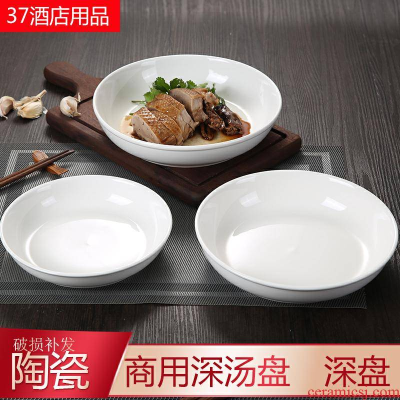 Pure white ceramic salad bowl of soup plate deep pepper fish head plate tableware round plate round plate soup plate