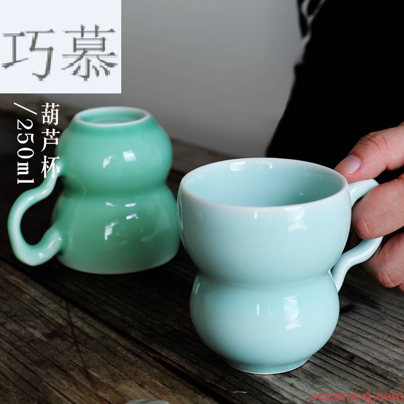 Qiao mu QOJ longquan celadon teacup household creative lovely gourd China cups Chinese contracted keller gifts