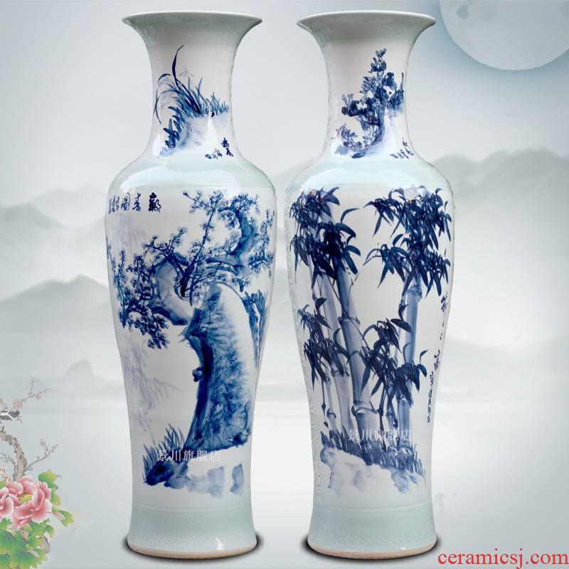 Hand - made harbinger figure carving shadow green name plum bamboo celadon of large vases, jingdezhen ceramic sitting room furnishing articles