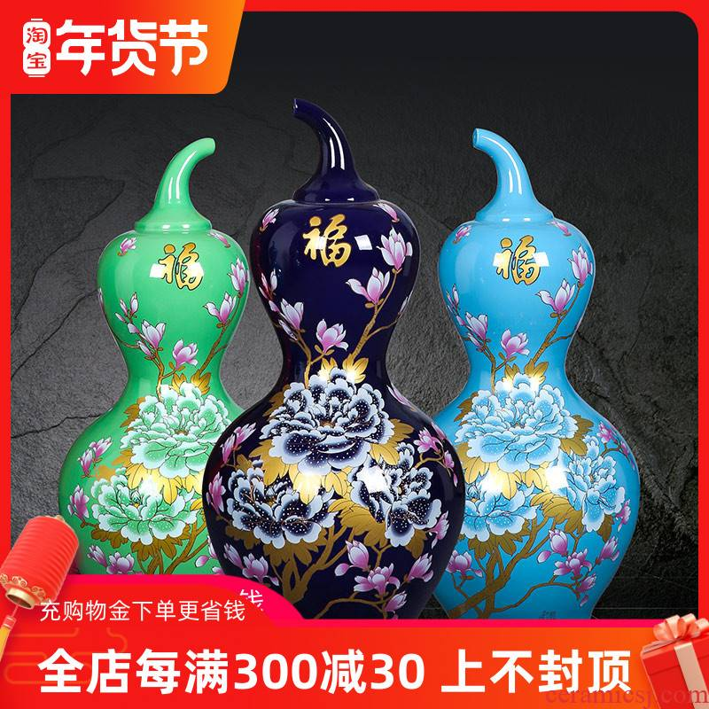 Jingdezhen ceramics high ground large vases, green and blue, a thriving business gourd home furnishing articles feng shui living room
