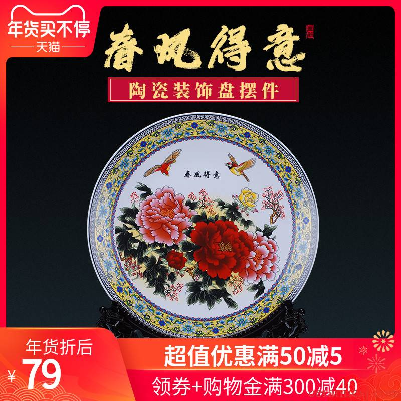 324 40 centimeters of jingdezhen ceramic faceplate fashionable sitting room adornment home decoration plate of furnishing articles of handicraft