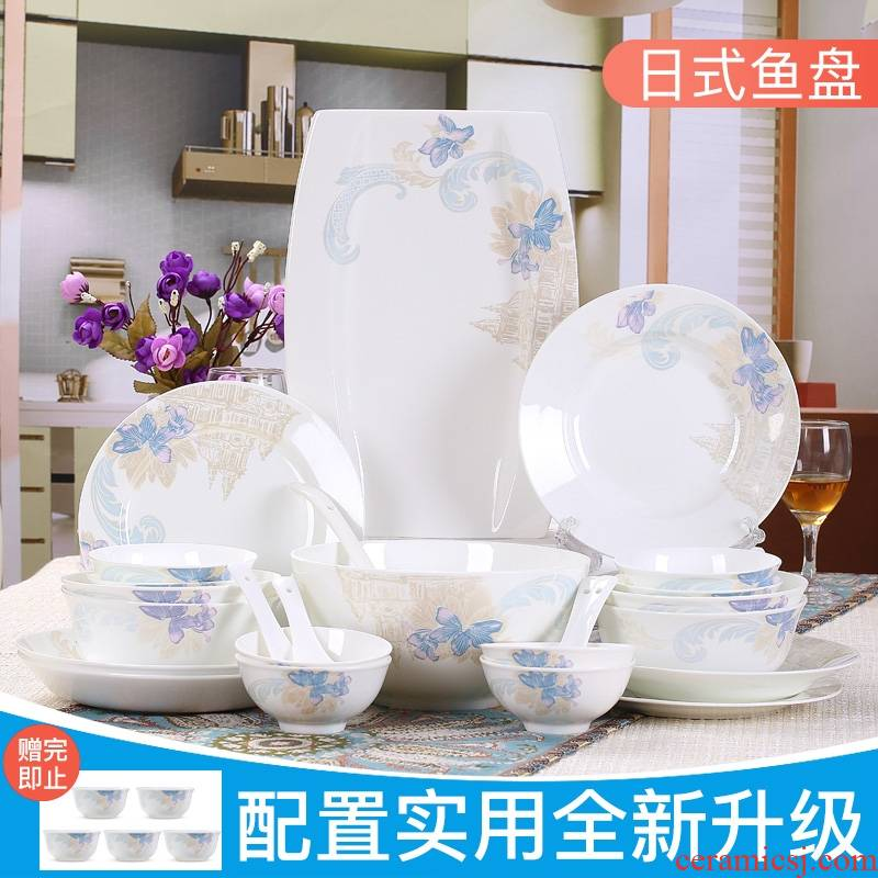 Qiao mu dishes suit household ipads porcelain tableware Japanese dishes chopsticks simple ceramic continental rice bowls little soup bowl
