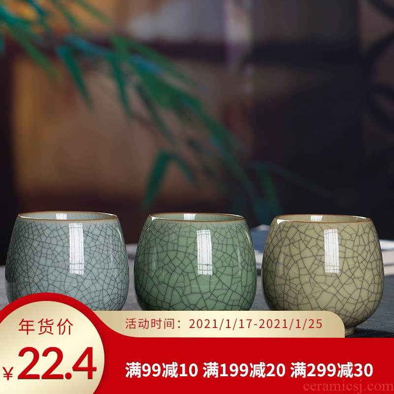 Longquan celadon teacup sessile small Chinese style household ceramic tea cup office for ice to crack a single CPU