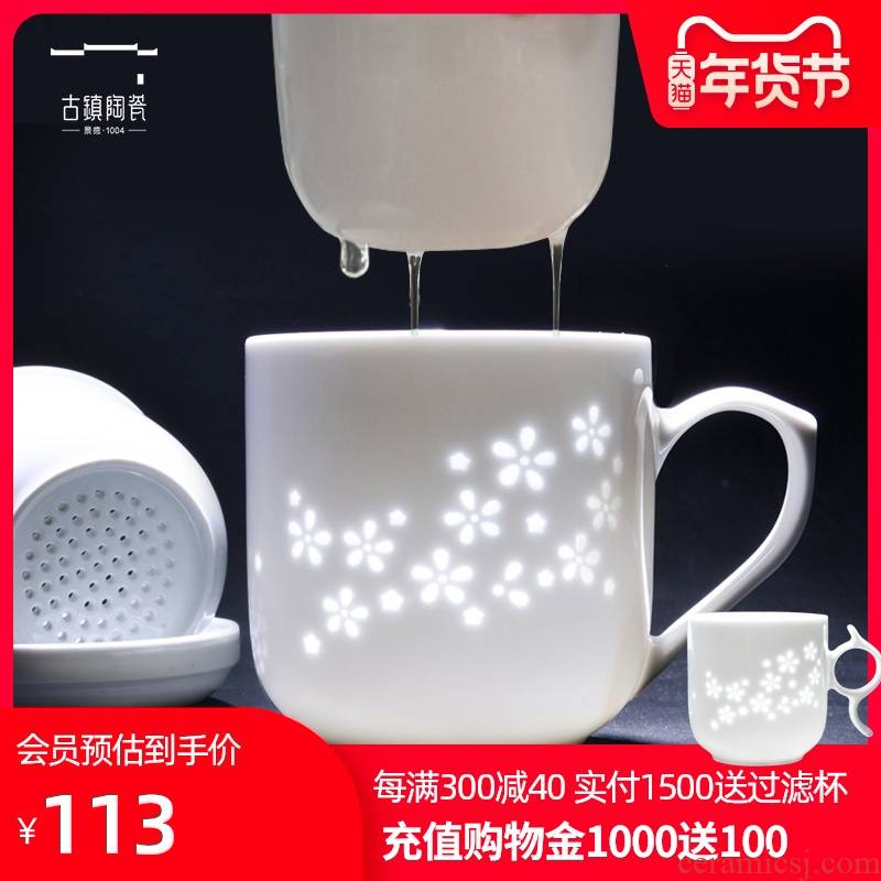 Jingdezhen ceramic tea cups to separate office linglong cup with cover filter cup white porcelain cup tea cup