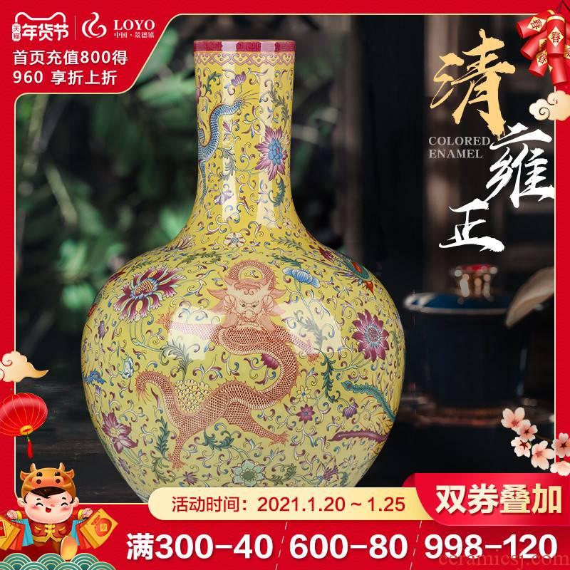 Jingdezhen ceramics celestial flower arranging porcelain vase, the sitting room porch office furnishing articles archaize large adornment
