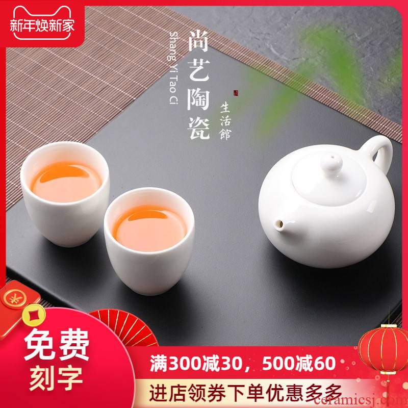 Jade porcelain kung fu tea set a pot of two cups of white porcelain travel office of a complete set of kung fu tea teapot teacup household