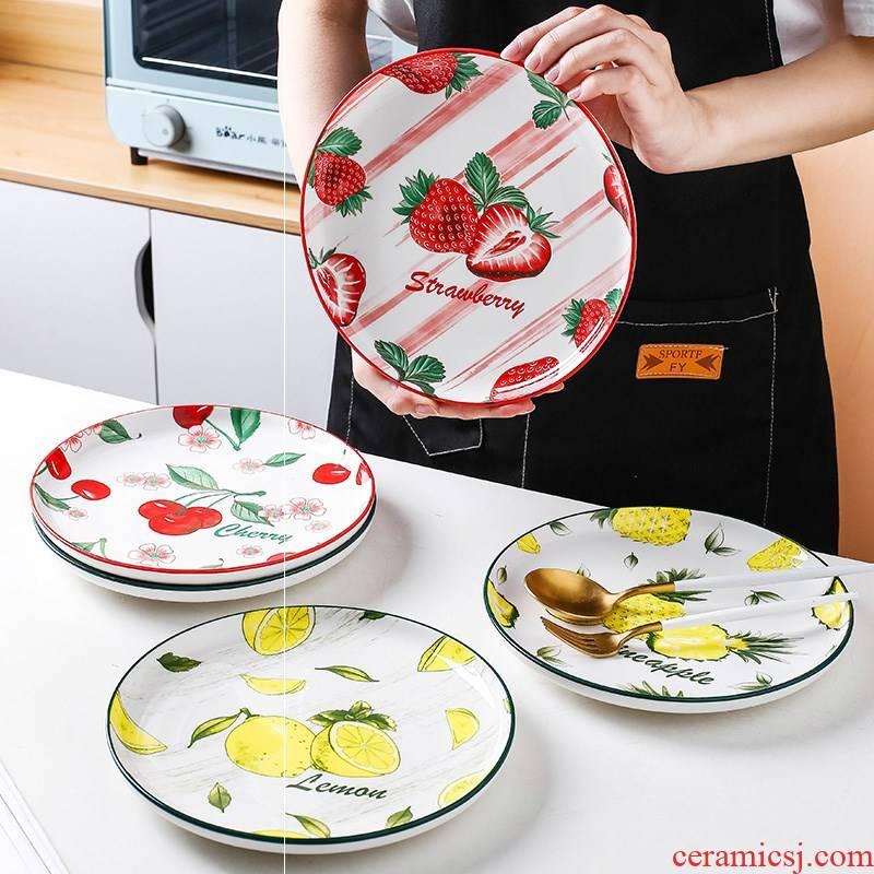 Tray ins wind web celebrity household ceramics tableware creative dish dish dish dish steak western food dish Nordic fish dish