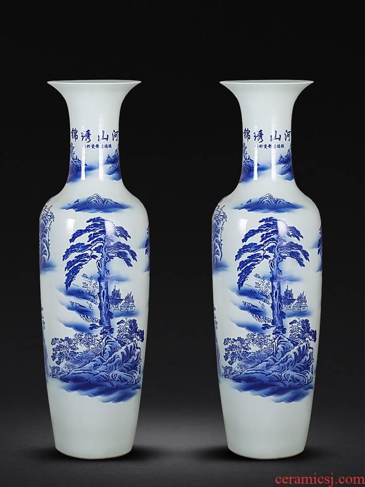 Jingdezhen ceramics of large blue and white porcelain vase decoration large furnishing articles home sitting room hotel opening gifts