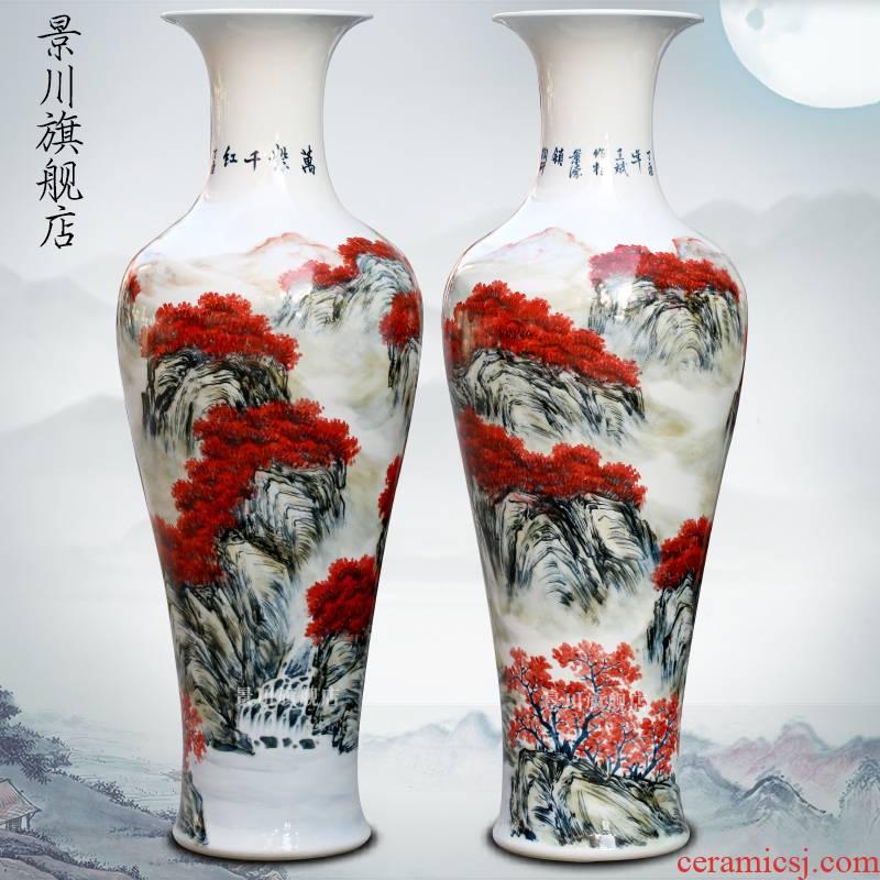 Jingdezhen ceramics antique hand - made youligong flower arranging big vase home sitting room ground adornment furnishing articles