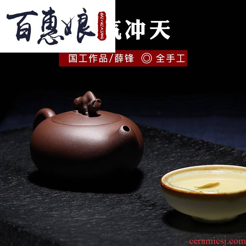 Yixing quality goods are it undressed ore (mother factory old famous pure manual igniting a purple clay pot teapot