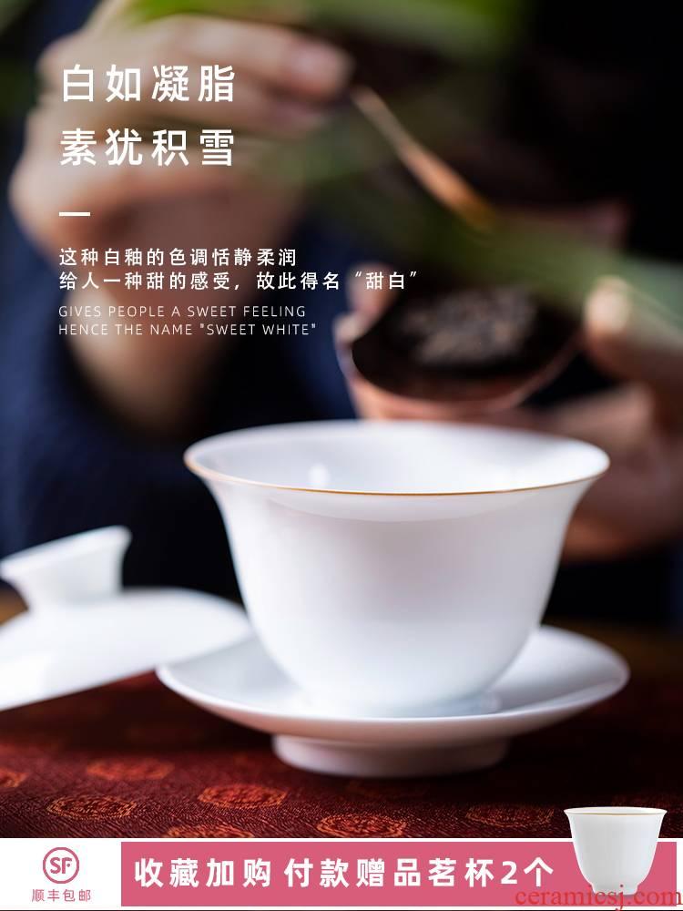 Mountain sound sweet white only three tureen jingdezhen ceramic white porcelain tea bowl of a single cup bowl is large