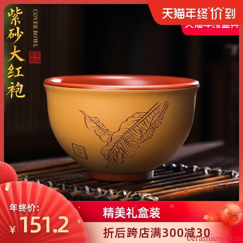 Artisan fairy purple sand tea lovers for cup all hand made slime household kung fu tea master cup sample tea cup
