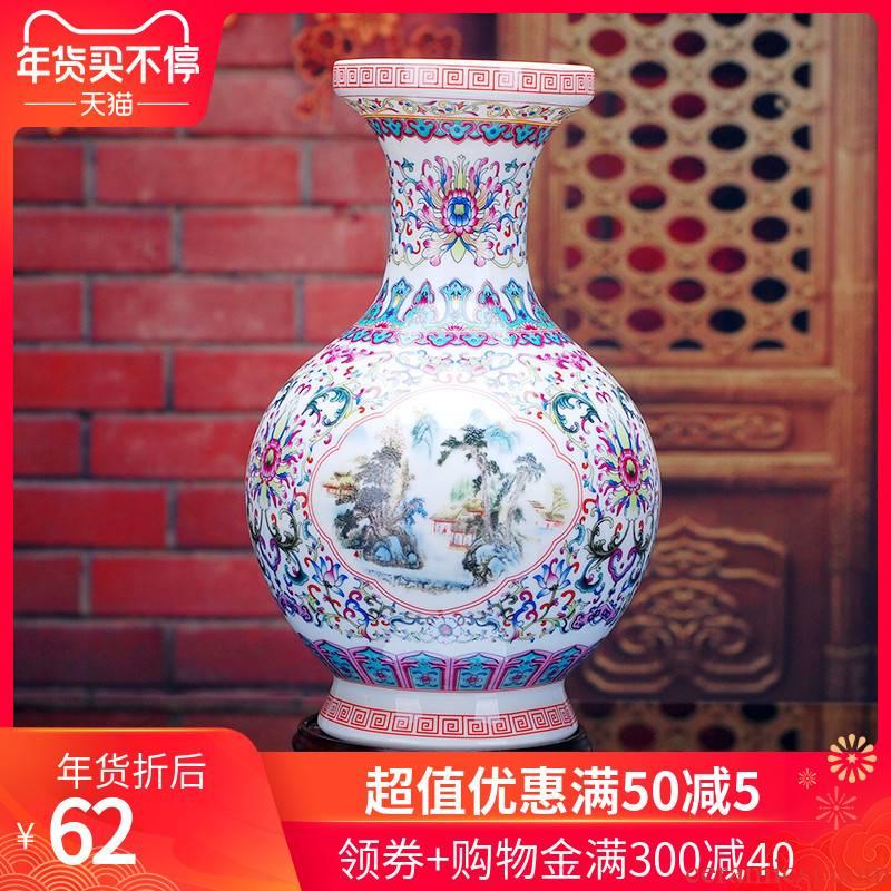 250 jingdezhen ceramic refined modern colored enamel vase household sitting room adornment mesa furnishing articles