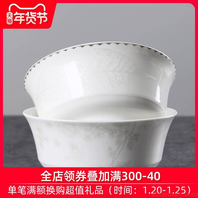 Use of household of jingdezhen ceramic Bowl 6 inch Bowl Bowl ceramic ipads China tableware Chinese style hot prosperous rainbow such use