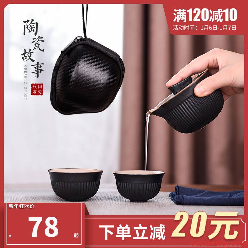 Ceramic story to crack a cup a pot of two cups of portable travel kung fu tea set teapot with simple small set