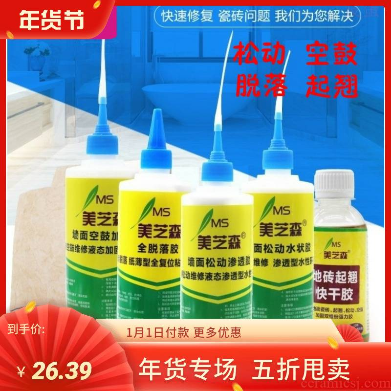Injection of loose floor drum filling ceramic tile grout infiltration wall brick tile repair glue to fill the empty liquid glue wall