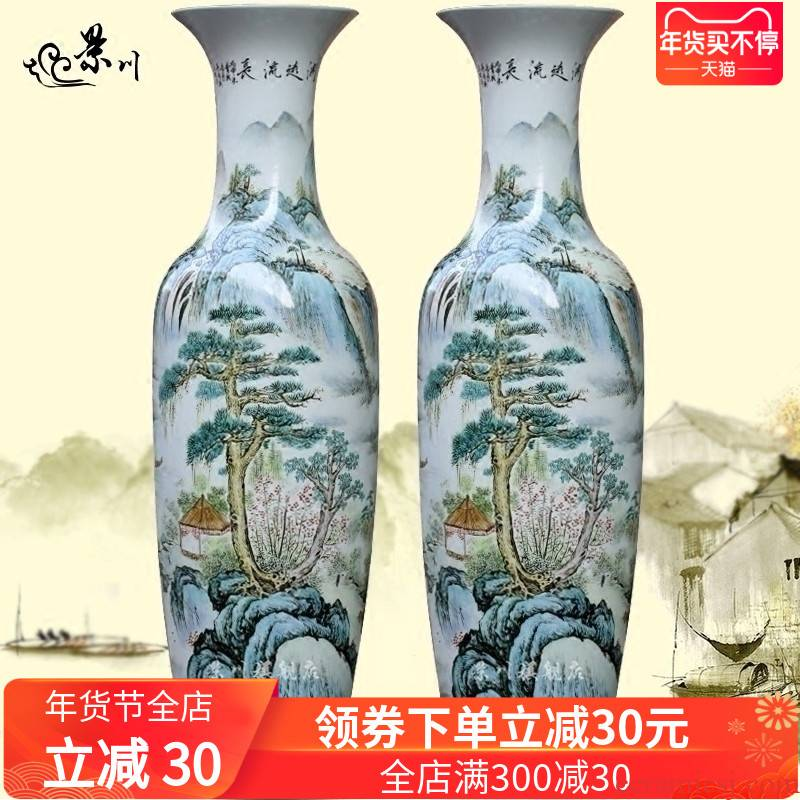 Hand made a rich big porcelain jingdezhen ceramics from pastel of large vases, sitting room of Chinese style household furnishing articles