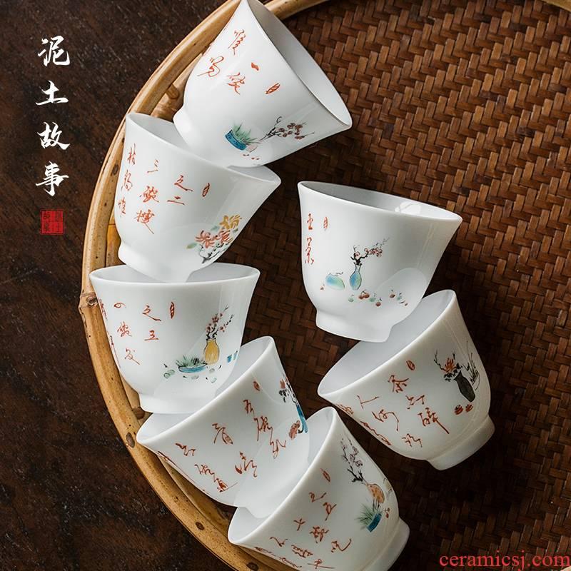Private writing custom hand sample tea cup sweet white porcelain teacup dehua ceramic engraving single CPU kung fu tea tureen
