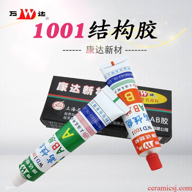 Shanghai Kang Daxin material AB glue, super glue WD1001 fast dry wood, stone, instant high temperature resistant adhesive metal ceramic mold