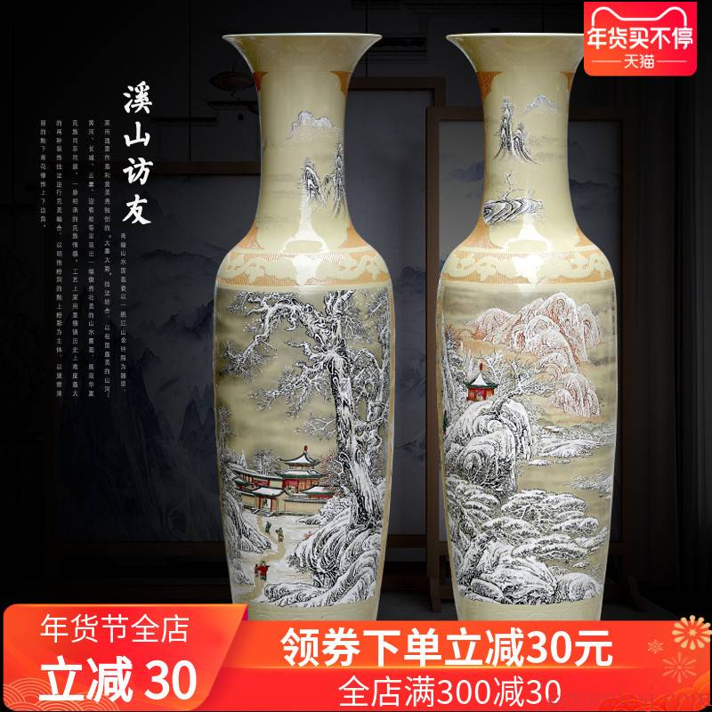 Jingdezhen ceramic floor big vase hand - made khe sanh friends snow sitting room of Chinese style to decorate opening gifts furnishing articles