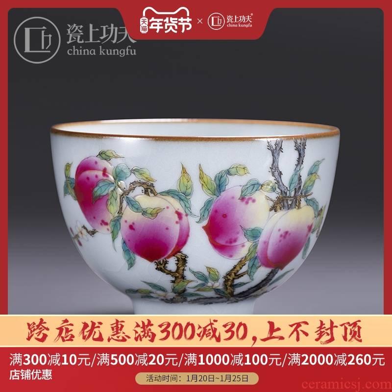 Jingdezhen hand - made auspicious bats peach colored enamel masters cup manual your up kung fu tea cups to open your porcelain tea set