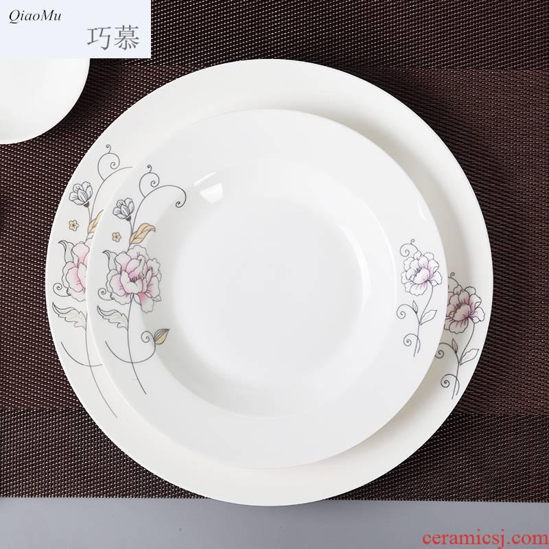 Rainbow such as bowl Qiam qiao mu jingdezhen ceramic tableware portfolio plate free home bowl dish soup bowl ladle pot