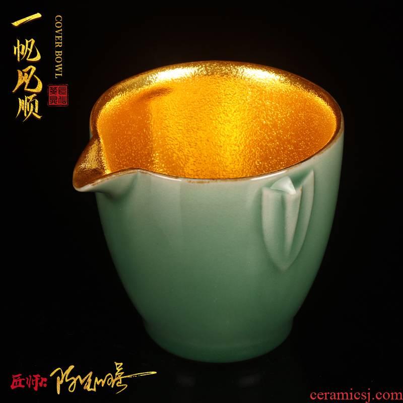 Artisan fairy gold celadon ceramics fair keller household pure manual kung fu tea set creative chick tea sea points