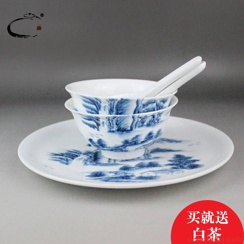 And auspicious cutlery set home dishes of jingdezhen blue And white lotus hand - made ceramic Chinese dishes gift box packaging